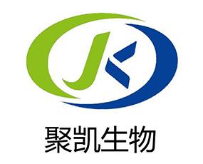 郑州聚凯生物科技有限公司