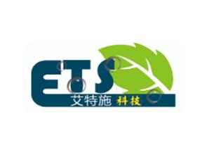 四川艾特施科技有限公司