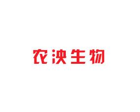山东农泱生物科技有限公司