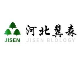 河北冀森生物科技有限公司