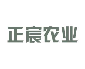 河北正宸农业开发有限公司
