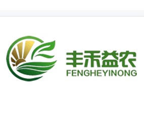 山东丰禾益农生物科技有限公司
