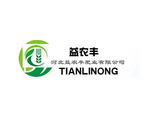 河北益农丰肥业有限公司