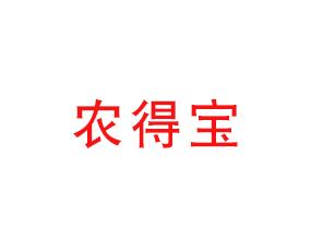 河南农得宝生态肥业有限公司