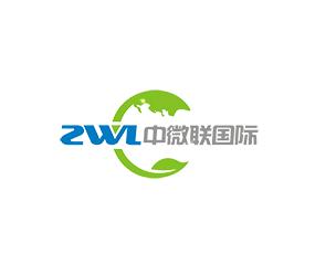 青岛中微联国际贸易有限公司