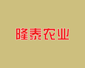 山东隆泰农业科技有限公司