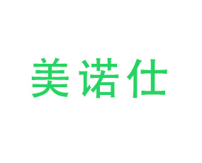 美诺仕(北京)生物科技有限公司