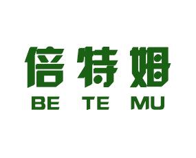 倍特姆(北京)生物技术有限公司