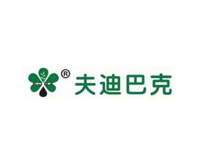 荷兰夫迪巴克(香港)生物科技集团有限公司