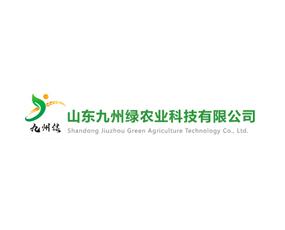 山东九州绿农业科技有限公司