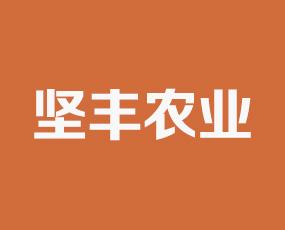 河北�载S�r�I科技股份有限公司