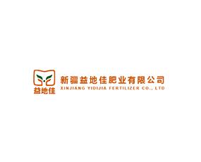 新疆益地佳肥业有限公司