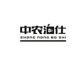 中国农资集团(湖北)股份有限公司