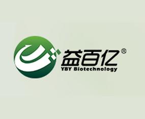 贵州益百亿生物科技有限公司