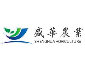 吉林省盛华农业生产资料有限公司