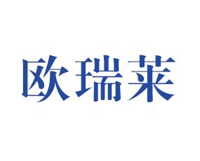 河南欧瑞莱作物保护有限公司
