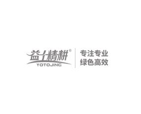 郑州益土精耕生物科技有限公司