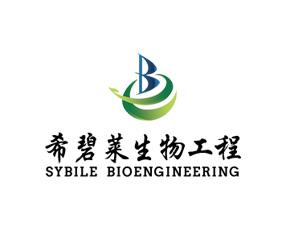 黑龙江希碧莱生物工程技术有限公司