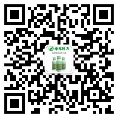 邢台绿邦胜农科技开发有限公司