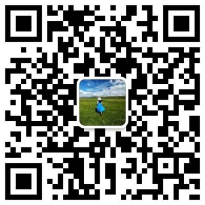 内蒙古金地隆农业科技发展有限公司