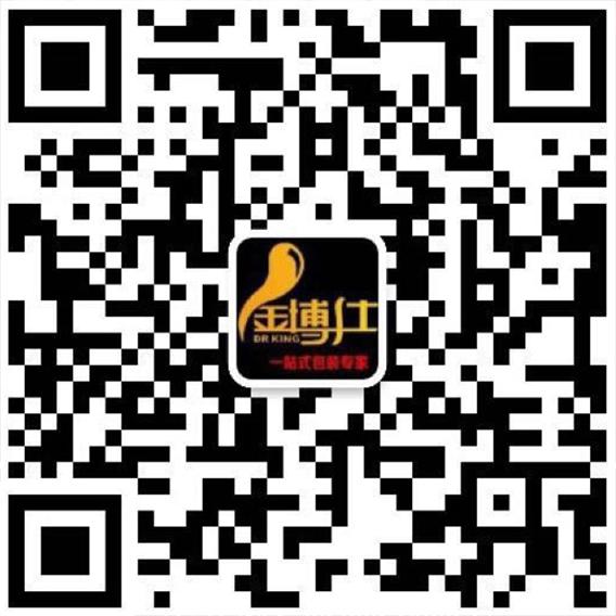 郑州金博仕塑料制品有限公司
