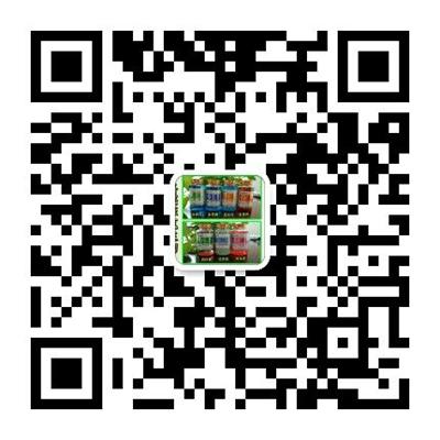 郑州格莱菲克生物技术有限公司