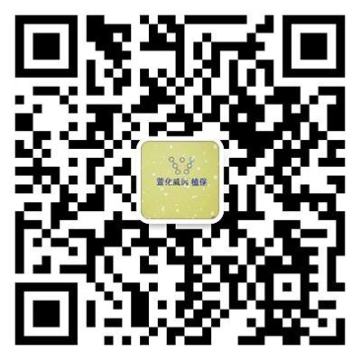 华北萱化威远植保