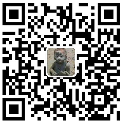 郑州源丰植保生物科技有限公司