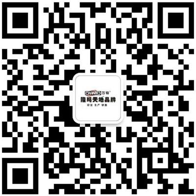 青岛隆玛天地农化服务有限公司