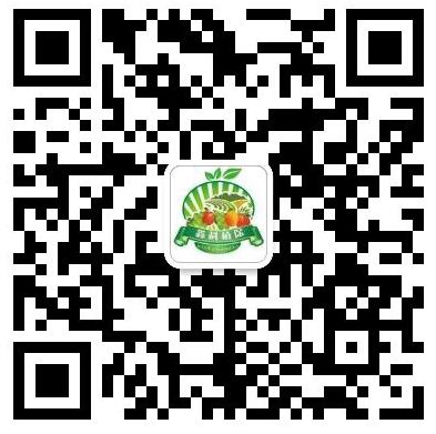 北京华信恒都科技有限责任公司-鑫科植保
