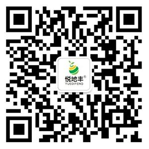 山东悦地丰生物科技有限公司