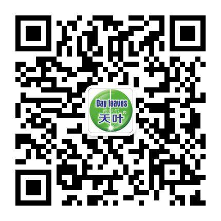 河南德默尔农业科技有限公司
