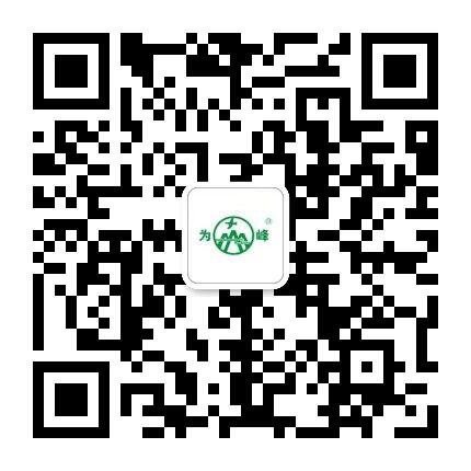 河北邯郸市为峰肥业有限公司