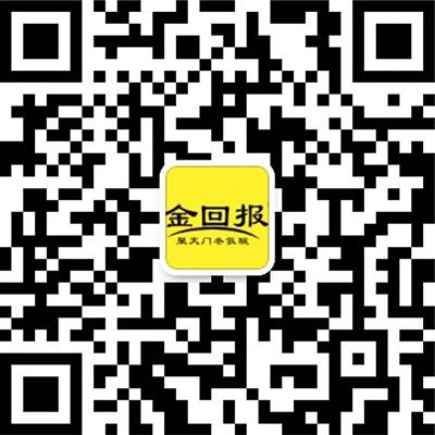 河南金回�筠r�I科技有限公司