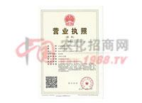 营业执照-江苏保护伞生物科技有限公司