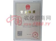 营业执照-喜农国际生物技术(北京)有限公司
