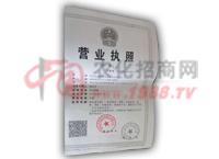 营业执照副本-郑州众沃邦拓农业科技有限公司