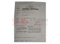 稅務登記證-德國貝爾上海植保有限公司