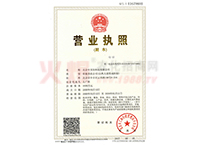 营业执照-北京中龙创科技有限公司