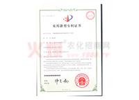 一种腐植酸液体悬浮水溶肥料生产系统-北京绿可欣生物科技有限公司