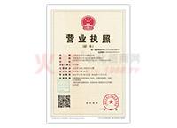 上海步克营业执照