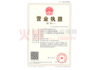营业执照-北京欣正达生物科技有限公司