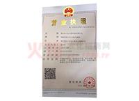 營業執照-南京農士達生物科技有限公司