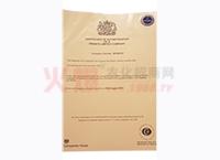 营业执照-英国迪亚滋植物研究有限公司