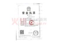 �I�I�陶�-北京�光���r化工有限公司