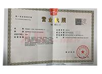 营业执照-北京盛禾农业发展有限公司