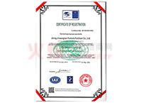 質量管理體系認證證書-山東濟寧金網聯配方肥有限公司