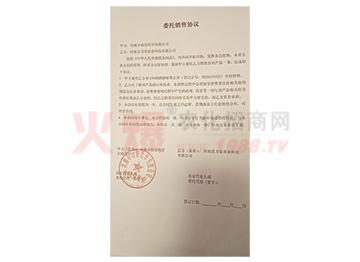 授���-河南吉力安�r�I科技有限公司
