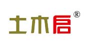 济南土木启生物技术有限公司