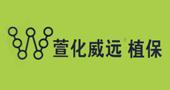 华北萱化威远科技实业有限责任公司
